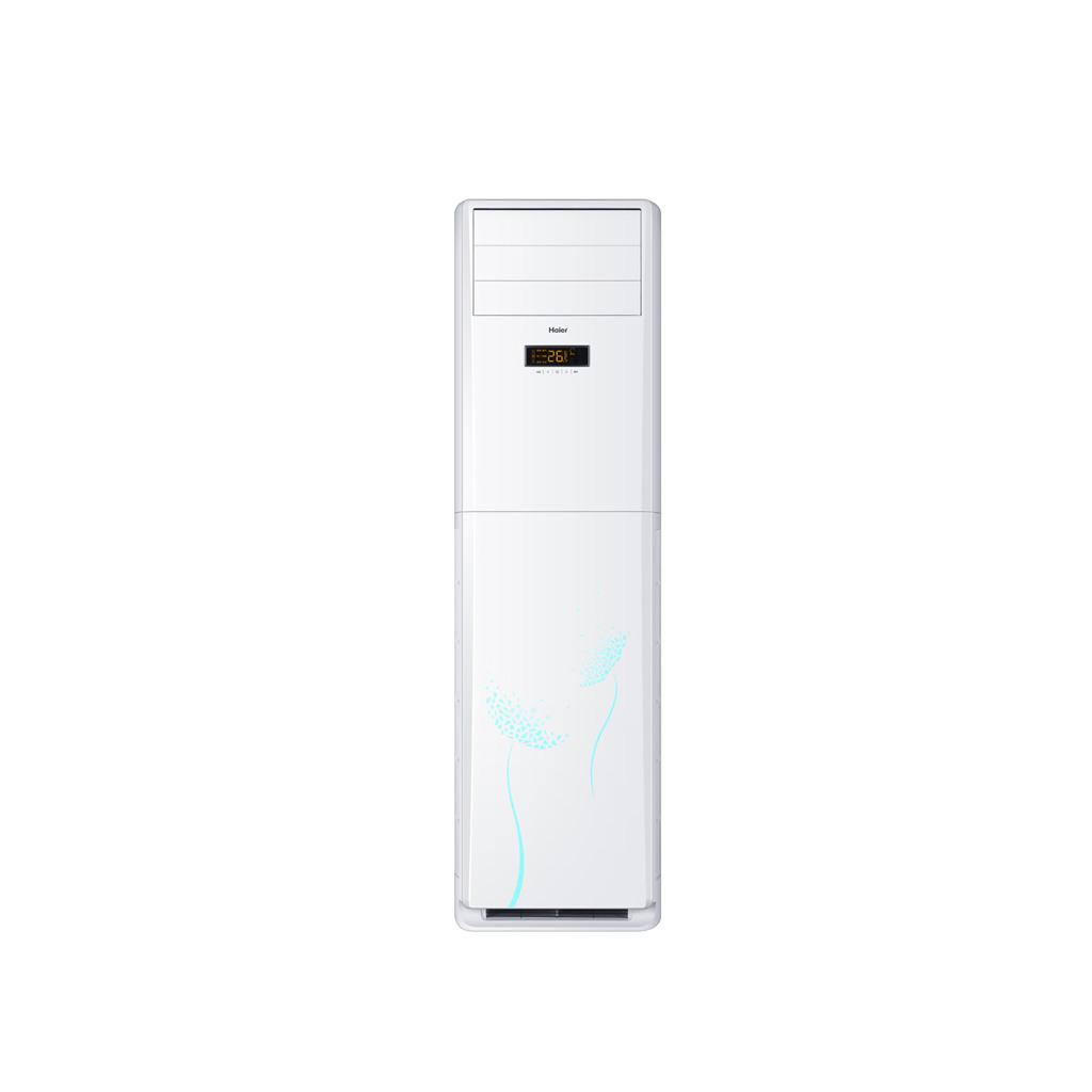 海尔柜式防爆空调