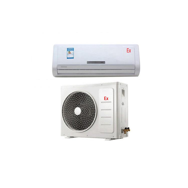 防爆壁挂式空调机