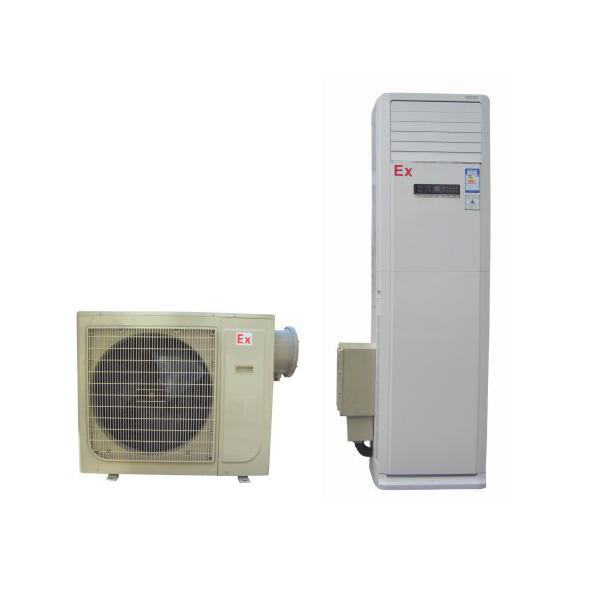 防爆空调3p