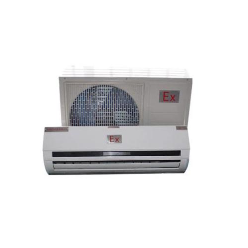 防爆低温空调